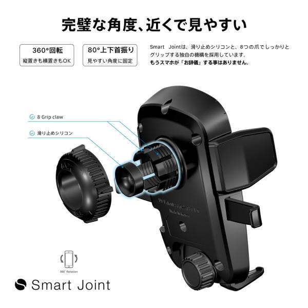 車載ホルダー iphone11 スマホホルダー 車 吸盤 車載 スマホ ホルダー スタンド 吸盤 カーマウント SmartTap スマートタップ az-market 13