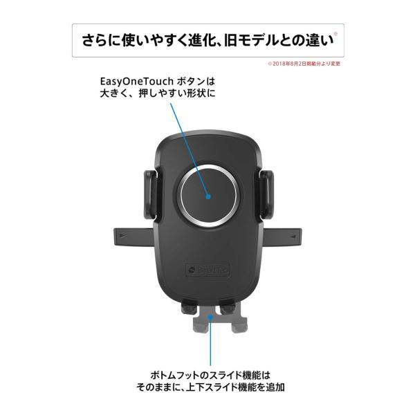 車載ホルダー iphone11 スマホホルダー 車 吸盤 車載 スマホ ホルダー スタンド 吸盤 カーマウント SmartTap スマートタップ az-market 03
