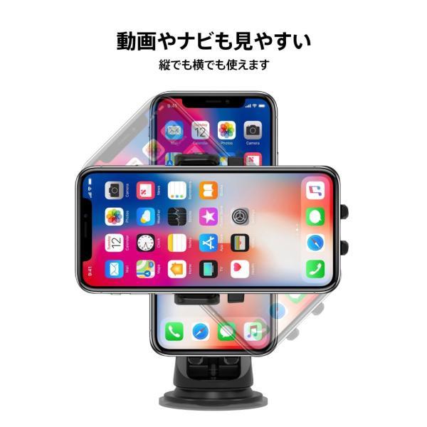 車載ホルダー iphone11 スマホホルダー 車 吸盤 車載 スマホ ホルダー スタンド 吸盤 カーマウント SmartTap スマートタップ az-market 05