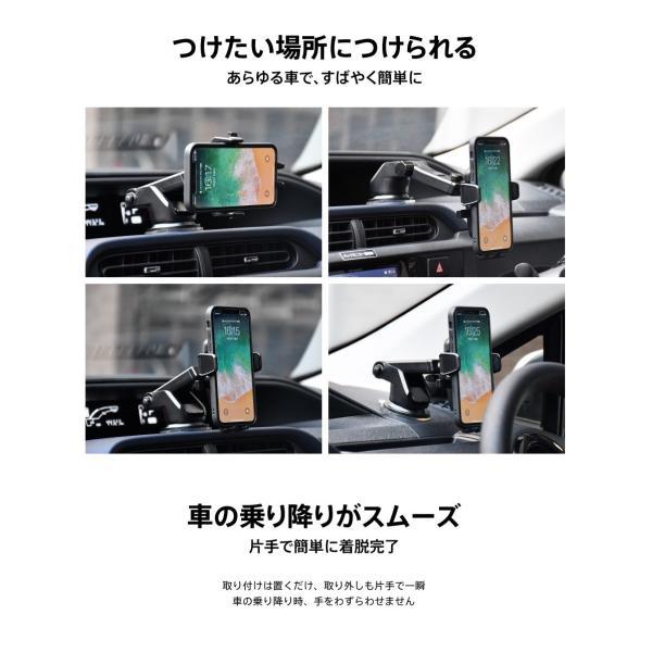車載ホルダー iphone11 スマホホルダー 車 吸盤 車載 スマホ ホルダー スタンド 吸盤 カーマウント SmartTap スマートタップ az-market 06