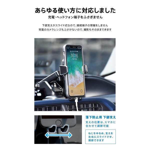 車載ホルダー iphone11 スマホホルダー 車 吸盤 車載 スマホ ホルダー スタンド 吸盤 カーマウント SmartTap スマートタップ az-market 07
