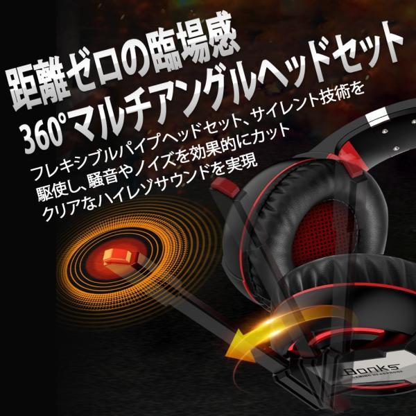 ゲーミングヘッドセット ヘッドホン スイッチ PS4  PC フォーナイト ボイスチャット 対応 ゲーム ヘッドフォン Switch ゲーミング リモコン マイク付き 限定価格|azbex-tec|11