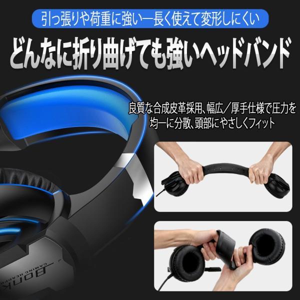 ゲーミングヘッドセット ヘッドホン スイッチ PS4  PC フォーナイト ボイスチャット 対応 ゲーム ヘッドフォン Switch ゲーミング リモコン マイク付き 限定価格|azbex-tec|15