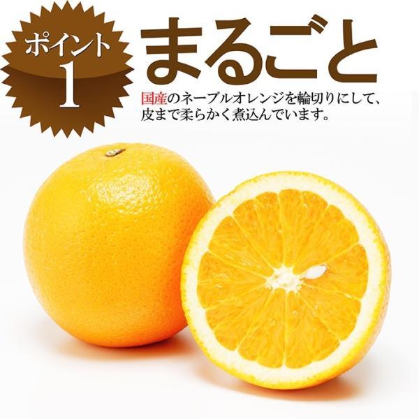 オレンジスライスジャム 3個セットギフト  化粧箱入り|azimiya|02