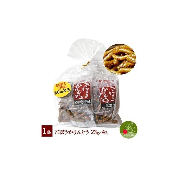 国産小麦100%使用!大人気、東京駅で行列の牛蒡かりんとう!食べたらとまらなくなるカリントウ!食物繊維・ミネラル豊富なかりんとう!ギフトやプレゼント、|azimiya