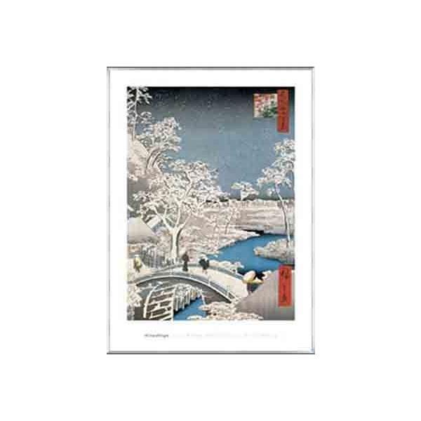 ポスター アート 名所江戸百景 目黒太鼓橋夕日の岡 Drum Bridge at Meguro(ウタガワ ヒロシゲ) 額装品 アルミ製ベーシックフレーム