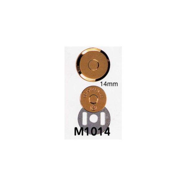 マグネホック薄型/マグネットボタン 留め具 バッグ ポーチ