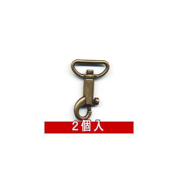 ナスカン 24mm 2個入 メール便発送対象商品/手芸用品 手作り ハンドメイド クラフト用品|aznetcc