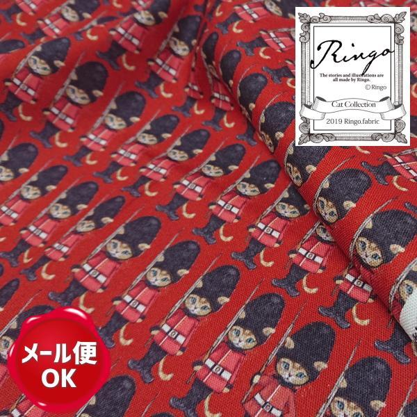 KIYOHARA 清原 Ringo RONDON cat. ロンドンキャット 30cm以上10cm単位販売|aznetcc