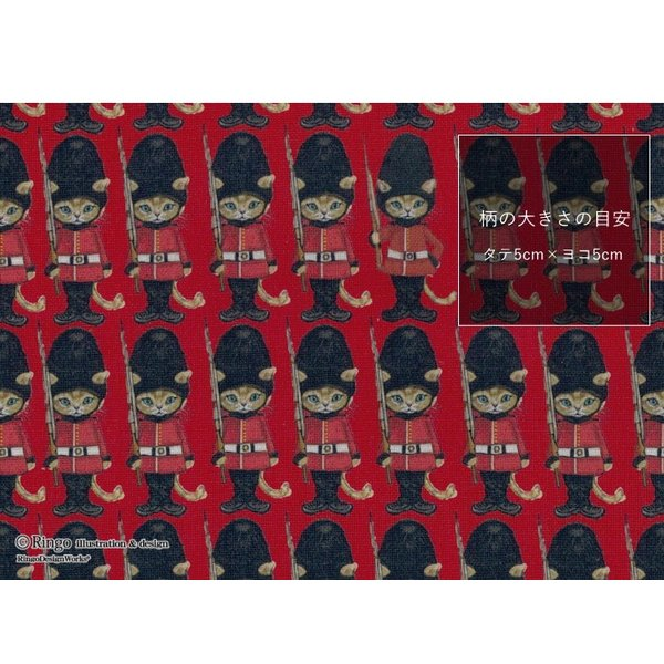 KIYOHARA 清原 Ringo RONDON cat. ロンドンキャット 30cm以上10cm単位販売|aznetcc|04