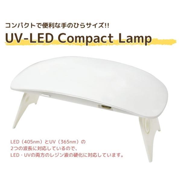 UV-LED Compact Lamp コンパクトランプ 清原 aznetcc 02