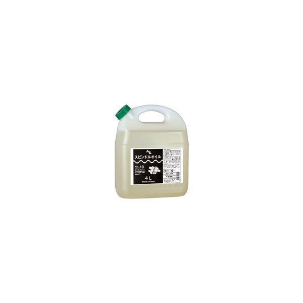 AZ スピンドルオイルISO VG 10 4L 油圧作動油作動油機械油