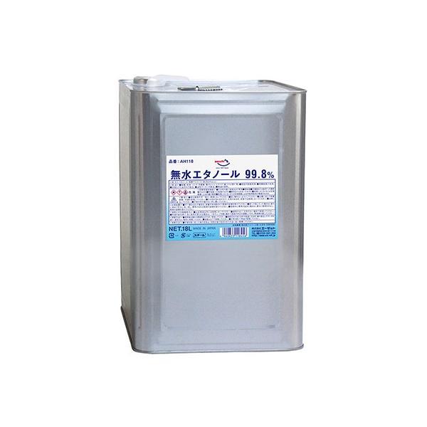 HPTC 無水エタノール 99.8% 18L(発酵アルコール99.8vol%以上)
