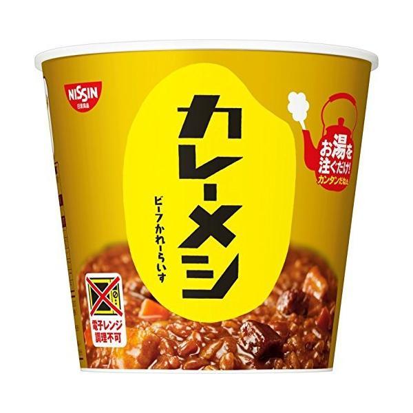 日清食品日清カレーメシビーフ107g×6個