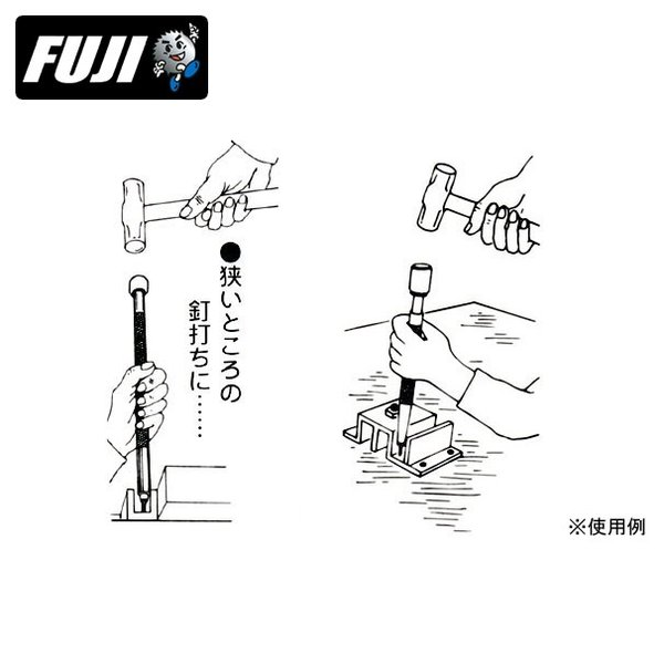 フジ鋼業|万能釘しめ機 細径 220mm/内径7.6mm FD-016|aztec|03