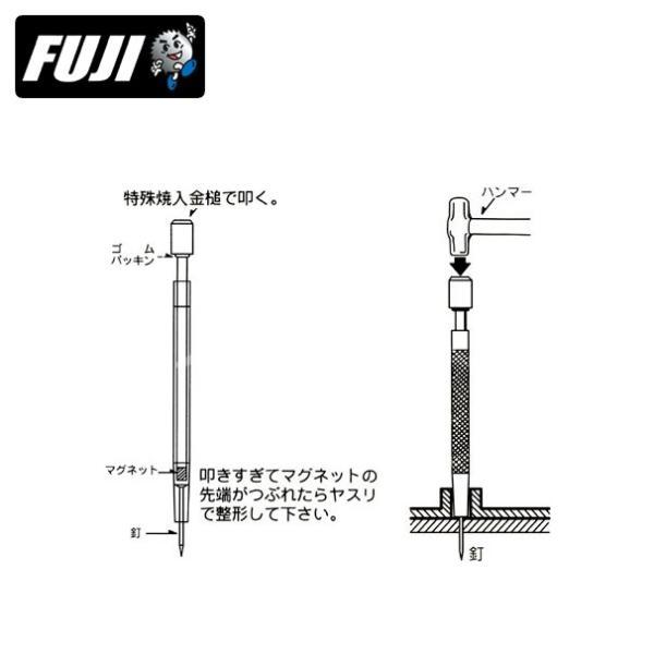 フジ鋼業|万能釘しめ機 細径 220mm/内径7.6mm FD-016|aztec|04
