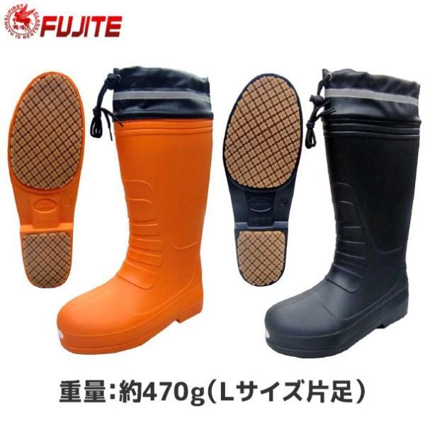 富士手袋|長靴 セーフかるなが防寒(ブラック)6256|aztec|02