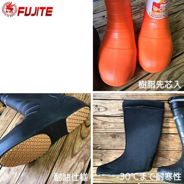 富士手袋|長靴 セーフかるなが防寒(ブラック)6256|aztec|03