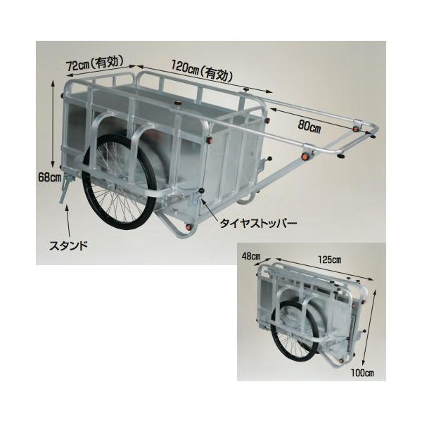 ハラックス|コンパック HC-3500N アルミ製 折畳み式リヤカー|aztec|02