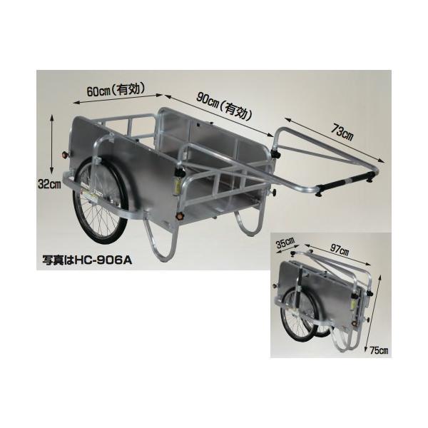 ハラックス|コンパック HC-906NA アルミ製 折畳み式リヤカー|aztec|02