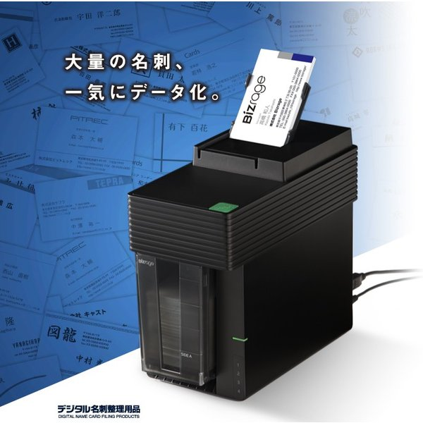 【キングジム】ビズストレージ DNX100 デジタル名刺整理用品|aztec|02