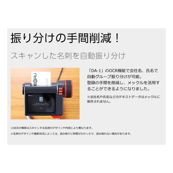 キングジム|メックル MQ10 デジタル名刺整理用品|aztec|02