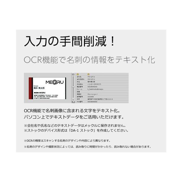 キングジム|メックル MQ10 デジタル名刺整理用品|aztec|03