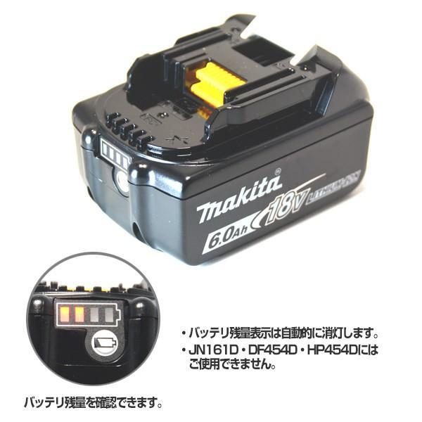 【マキタ】2点セット 18V/6.0Ahリチウムイオンバッテリ  BL1860B A-60464に急速充電器DC18RDをプラス|aztec|02