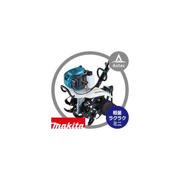 マキタ 4ストロークエンジン管理機 軽量ミニタイプ MKR0250H