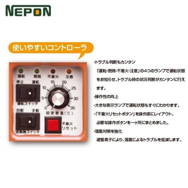 ネポン|施設園芸・ハウス用 小型温風機 上吹タイプ KA-325E AC100V 単相|aztec|02