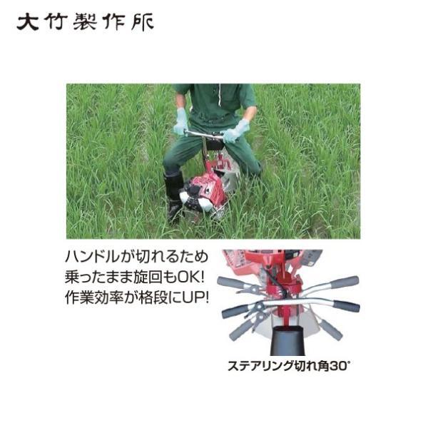 大竹製作所|乗用溝切器 ミニカルチ のるたんEVO NTH-1<標準型>|aztec|05