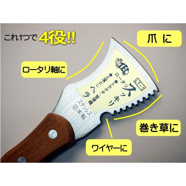 TEC|日本製!ロータリスッキリヘラセット!(ショート・ロング2本)|aztec|03
