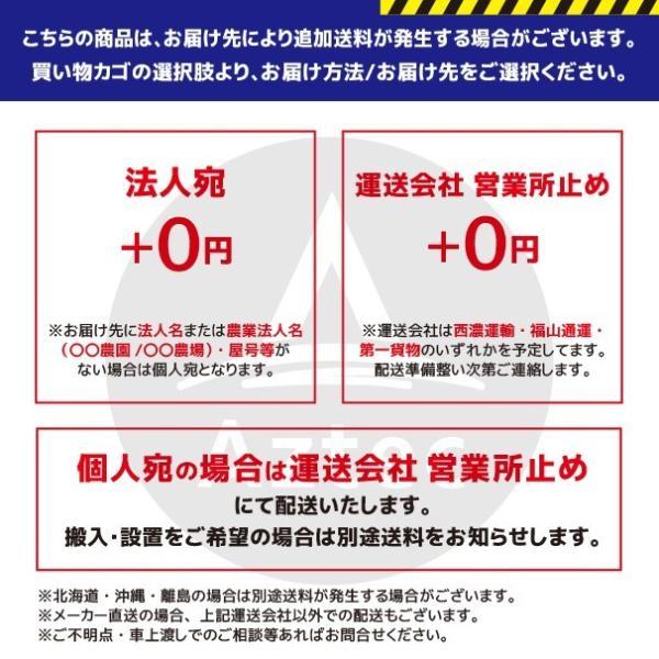 タイガーカワシマ|フィルター付汎用型温湯処理機 湯芽工房マルチタイプ YS-501M|aztec|05
