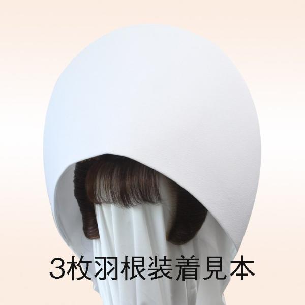 洋髪用綿帽子サポート金具 No.3 <3枚羽根> azuma-onlineshop 02
