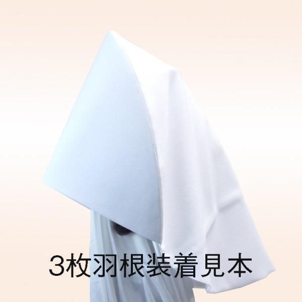 洋髪用綿帽子サポート金具 No.3 <3枚羽根> azuma-onlineshop 03