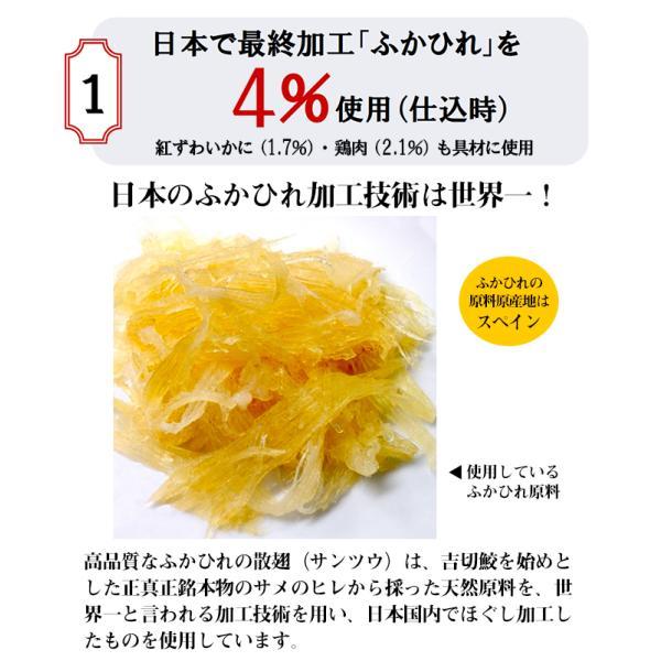 ふかひれスープ<蟹肉魚翅> 1ケース(200g×20袋)|azumino|03