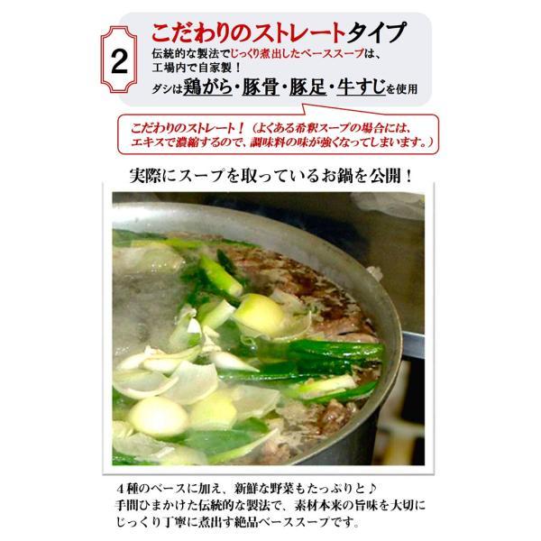 ふかひれスープ<蟹肉魚翅> 1ケース(200g×20袋)|azumino|04