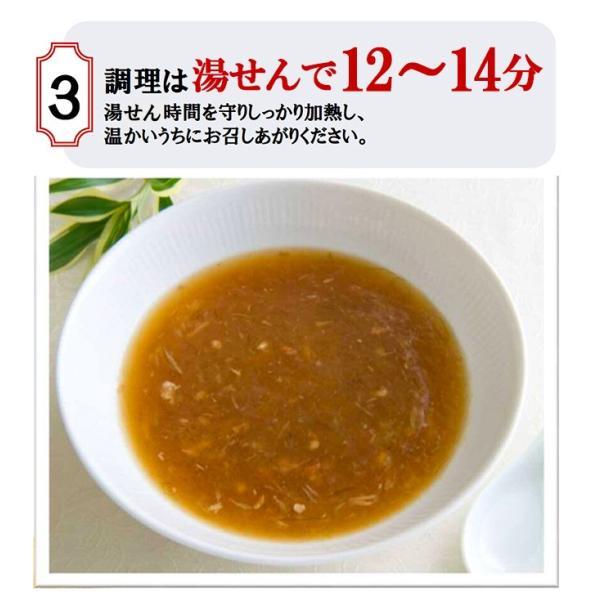 ふかひれスープ<蟹肉魚翅> 1ケース(200g×20袋)|azumino|05