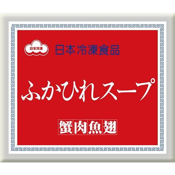 ふかひれスープ<蟹肉魚翅> 1ケース(200g×20袋)|azumino|06