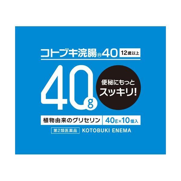 コトブキ浣腸 40  (40g×10コ入)  【第2類医薬品】|azumiyafuu-store