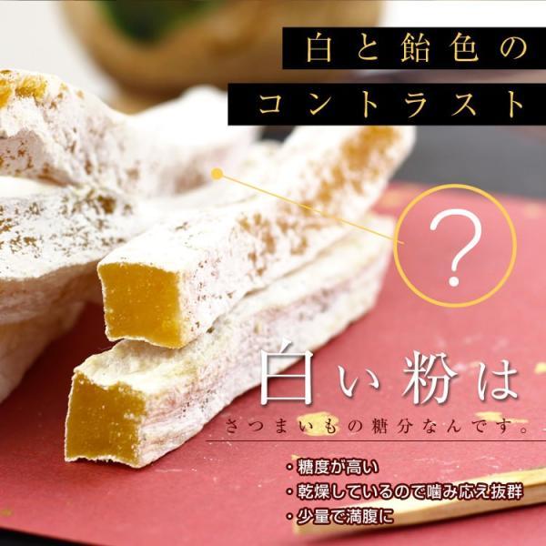 (メール便-1) 干いも(270g) / ほしいも 干しいも 干し芋|azusaya|02