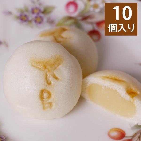 白鷺の宵 練乳饅頭 洋風饅頭 下呂温泉銘菓 10個 まんじゅう 白餡 ミルク餡 温泉饅頭