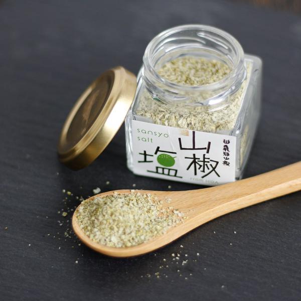 絶品飛騨山椒 山椒塩 25g サンショウ クレイジーソルト 香草塩 ハーブ