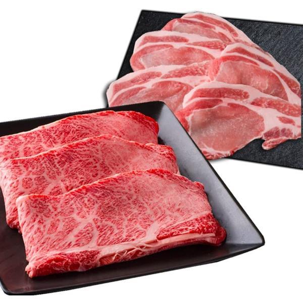 ギフト 飛騨 ブランド肉 食べ比べセット 焼肉 800g 飛騨牛肩ロース 納豆喰豚ロース 天狗 詰め合わせ ミールキット レンチン