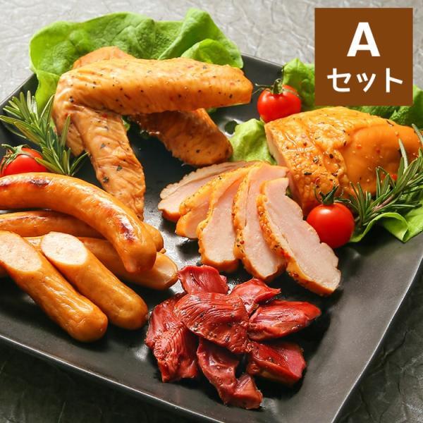 ギフト 奥美濃古地鶏ハム Aセット ハム・ハム 醤油味 むねパストラミ 砂肝燻製 ミールキット レンチン|azusaya