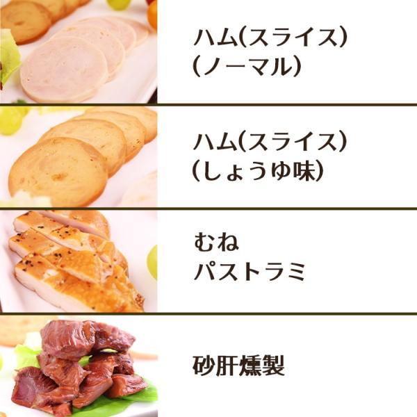 ギフト 奥美濃古地鶏ハム Aセット ハム・ハム 醤油味 むねパストラミ 砂肝燻製 ミールキット レンチン|azusaya|03