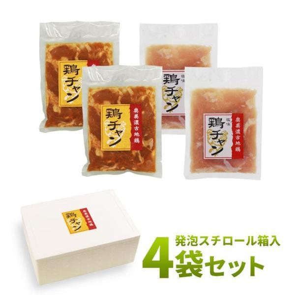 ギフト 奥美濃古地鶏 鶏ちゃんセット 5袋 けいちゃん ケイチャン 鶏肉 鳥肉 みそ 味噌 ミールキット レンチン|azusaya|03