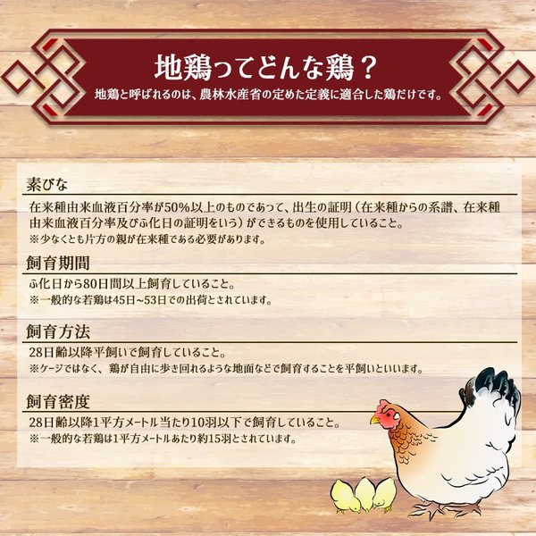 ギフト 奥美濃古地鶏 鶏ちゃんセット 5袋 けいちゃん ケイチャン 鶏肉 鳥肉 みそ 味噌 ミールキット レンチン|azusaya|06