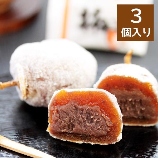 市田柿銘菓 福柿 干し柿 あんこ 3個入 和菓子 ギフト 贈答