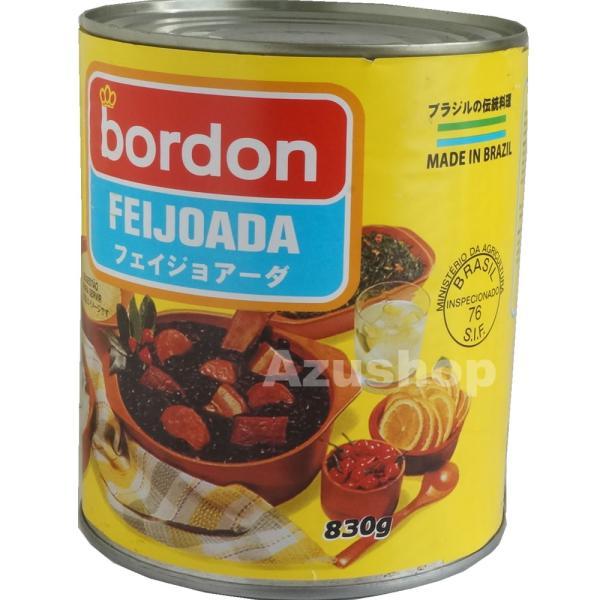 フェイジョアーダ 黒いんげん豆と豚肉煮込み 缶詰 830g ボルドン Feijoada Bordon